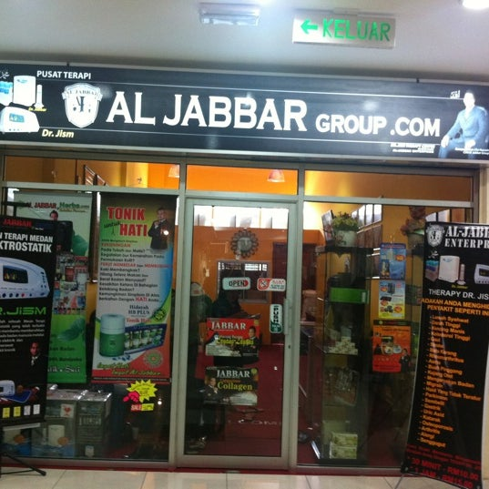 Al jabbar putatan spa in kota kinabalu for 220 salon portland