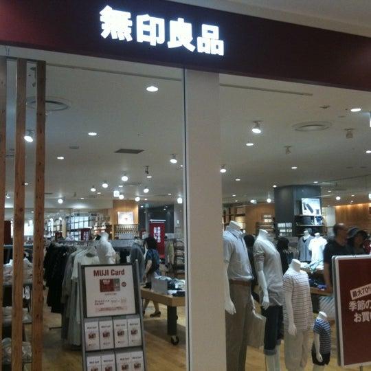 Foto tomada en 無印良品 札幌ステラプレイス por Kenta N. el 7/11/