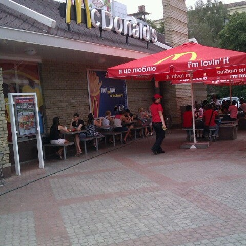 Photo taken at McDonald's by Максим Б. on 7/13/2012