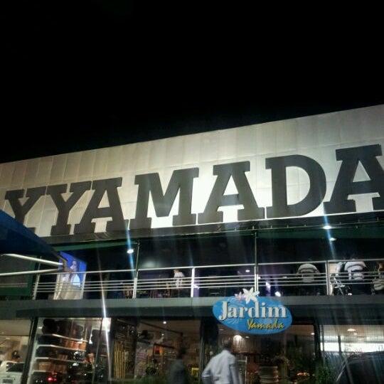 Photo taken at Yamada Plaza by fabio y. on 1/13/2012