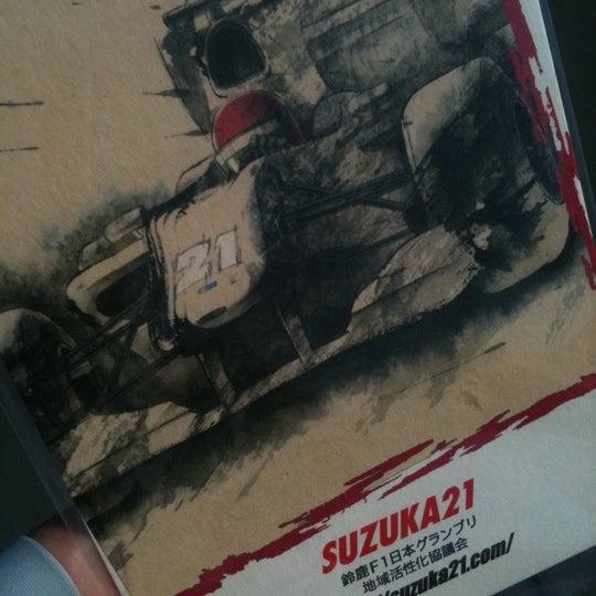 10/9/2011にyoco tycho n.がF1日本GP Check In Eventで撮った写真