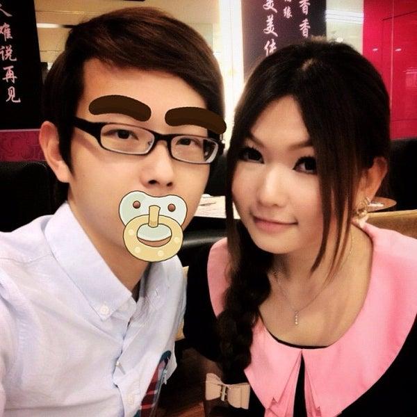 Photo taken at Xian Ding Wei Taiwanese Tea Room by Allen k. on 7/21/2012