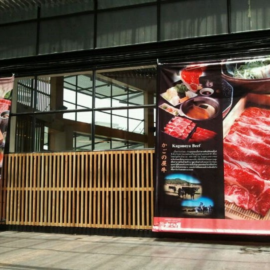 Photo taken at Thonglor Town Center by donaldKop Y. on 9/28/2011