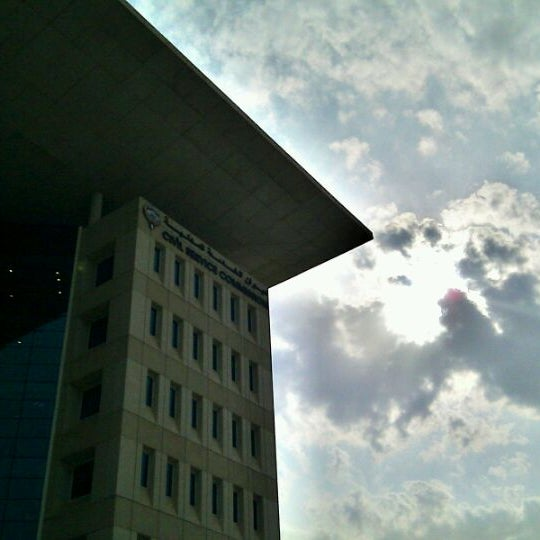 Photo taken at Civil Service Commission by Mohammad on 12/4/2011