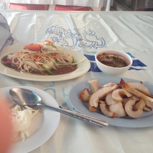 Photo taken at หน้า ม.มหิดล ศาลายา by Aom on 4/24/2012