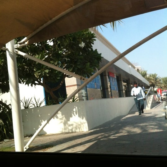 Photo taken at Emirates Post Office مكتب بريد الإمارات by Rashid A. on 10/26/2011