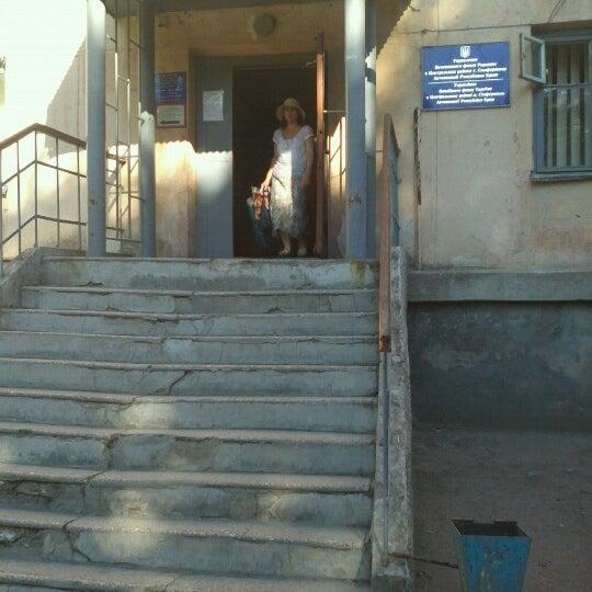 6/19/2012에 Dmitry F.님이 Клиентская служба ПФР Центрального р-на에서 찍은 사진