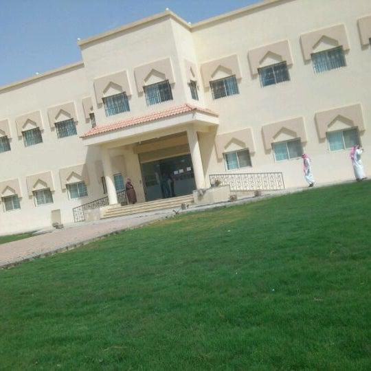 Photo taken at Ta'if University by Majjod on 2/29/2012