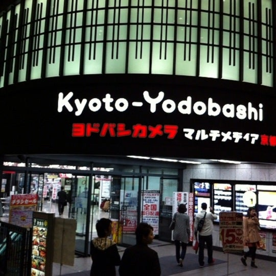 Photo taken at Kyoto-Yodobashi by Masayuki U. on 4/14/2012
