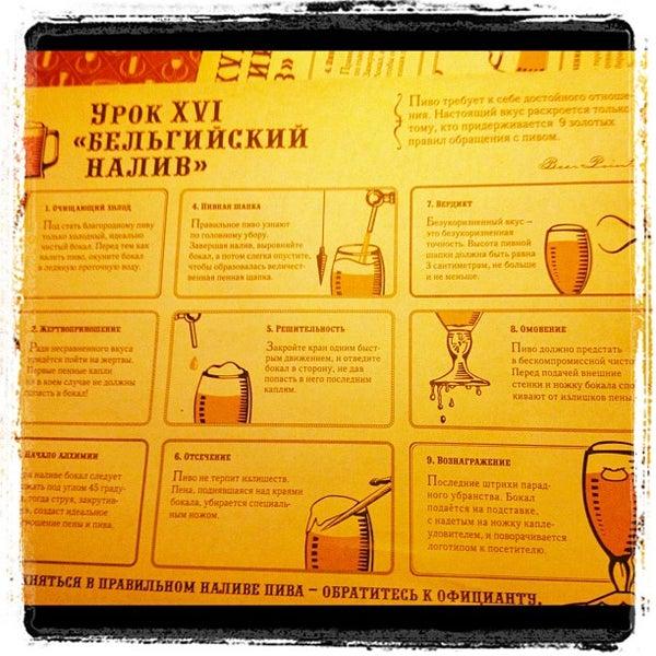Снимок сделан в Beer Point пользователем Nadia G. 3/23/2012