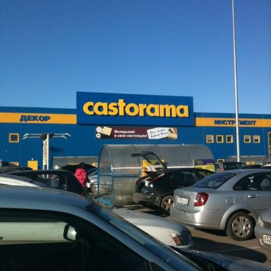 castorama hardware store in. Black Bedroom Furniture Sets. Home Design Ideas