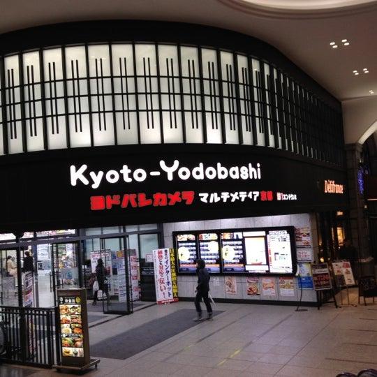 Photo taken at Kyoto-Yodobashi by Koshiba H. on 3/7/2012