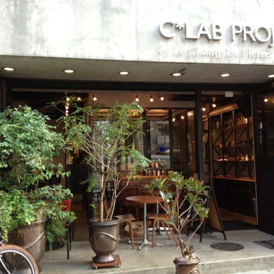 Photo taken at C*Lab Project by Kyo N. on 5/28/2012