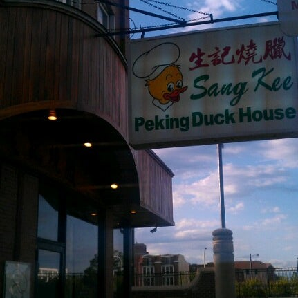 Photo taken at Sang Kee Peking Duck House by Jahy T. on 6/25/2012