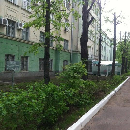 Photo taken at БНТУ корпус 18 ФММП by Letta on 5/7/2012