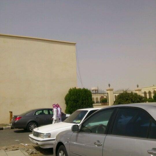 Photo taken at Ta'if University by Majjod on 2/21/2012