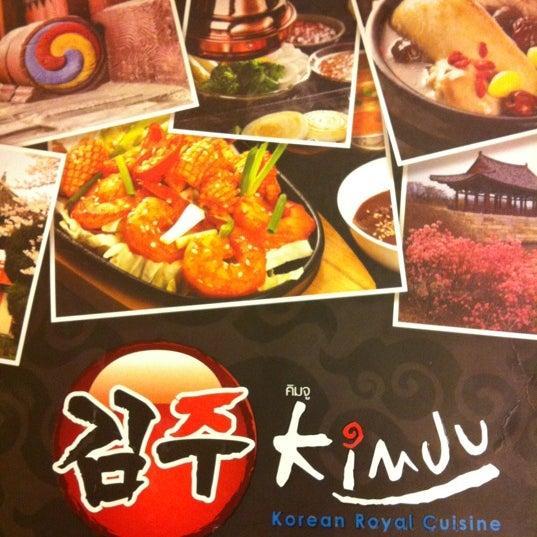 Photo taken at Kimju by PEMIKA P. on 8/18/2012