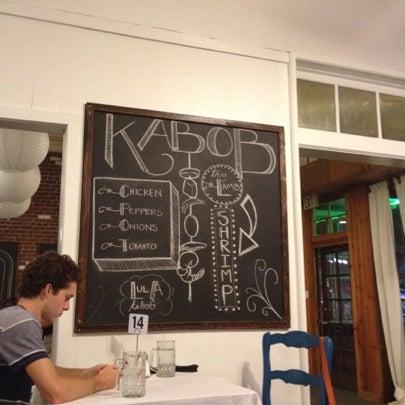 Sam\'s Mediterranean Kabob Room - Monrovia, CA