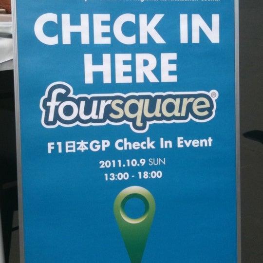 foursqareの解説本『foursquareプロモーション』が11/11日に翔泳社より出版されます。詳しくはそちらをご覧ください。今回の事例も掲載予定です!