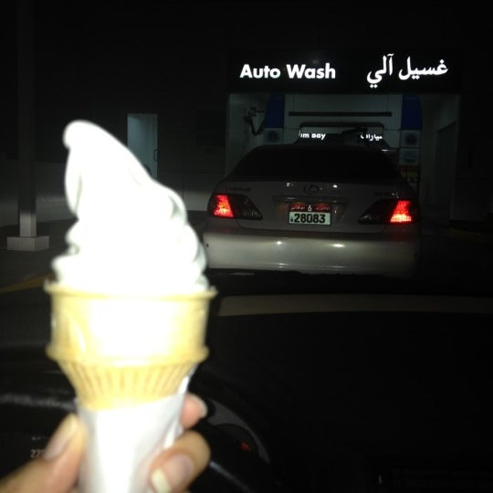 Photo taken at ADNOC by BeenaColada on 3/12/2012