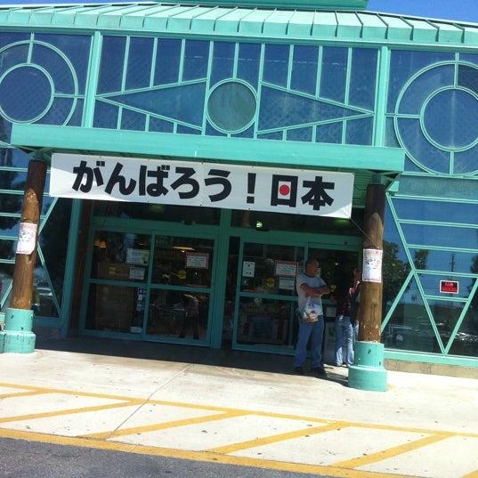 Photo taken at Marukai Market by Denise C. G. on 8/1/2011
