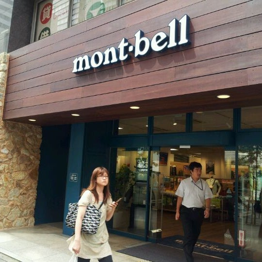 mont-bell (モンベル) 新宿南口店 - 西新宿