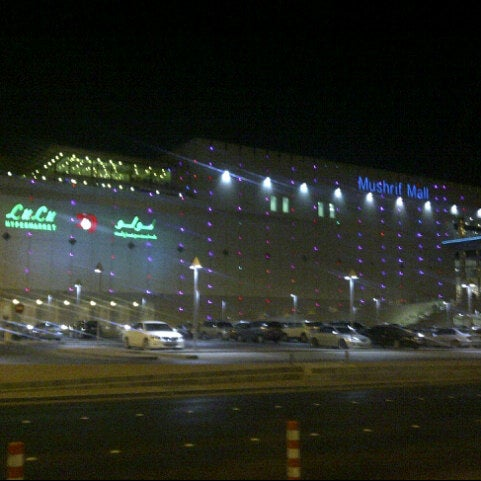 Photo taken at Mushrif Mall by ∫∞π∞ ₰คร๓ѯѯท ∞π∞∫ ™. on 8/10/2012