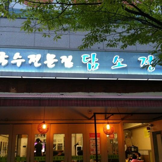 Photo taken at 담소정 칼국수집 by J.w L. on 4/28/2012