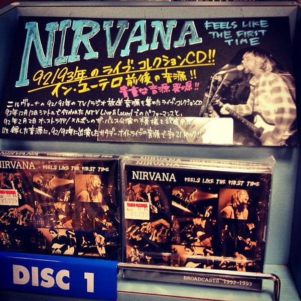 Photo taken at TOWER RECORDS 郡山店 by cultural27 on 4/6/2012