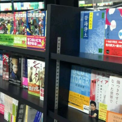 รูปภาพถ่ายที่ Kinokuniya Bookstore โดย horiP เมื่อ 2/6/2012
