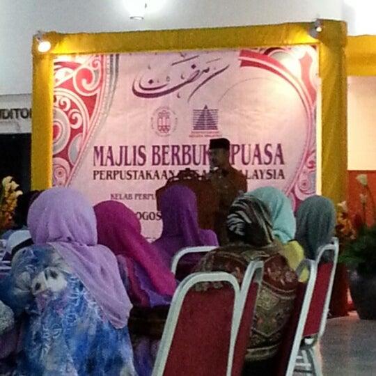 Photo taken at National Library (Perpustakaan Negara) by Adam R. on 8/7/2012