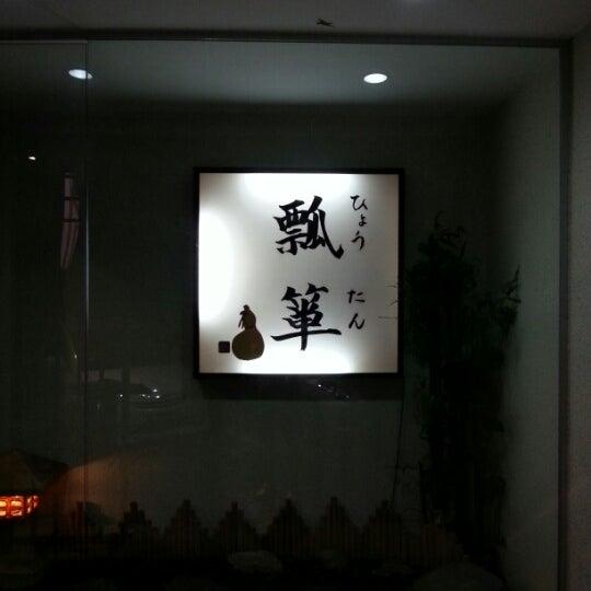 Photo taken at Hyotan Japanese Restaurant by L. on 8/13/2012