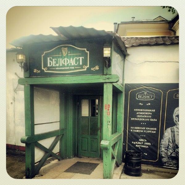 Снимок сделан в Белфаст / Belfast пользователем Dmitry N. 6/27/2012