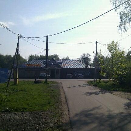 Photo taken at Старбеев by Ksusha S. on 5/7/2012