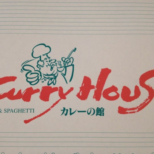 Photo taken at Curry House by Sois M. on 6/24/2012