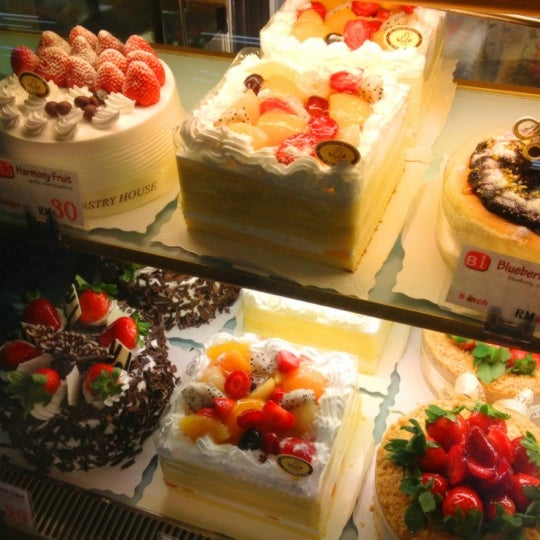 Photos At Rt Pastry House Bakery In Seputih