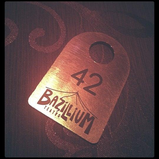 Снимок сделан в Базиллиум пользователем Иван В. 3/10/2012