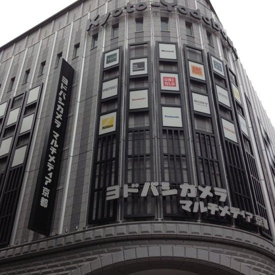 Photo taken at Kyoto-Yodobashi by ナラッチ on 5/24/2012