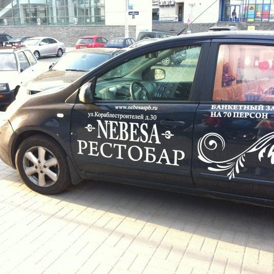 Das Foto wurde bei SПБ von Alexey K. am 5/15/2012 aufgenommen