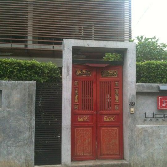 9/11/2012 tarihinde Laura R.ziyaretçi tarafından Udee Bangkok Hostel'de çekilen fotoğraf