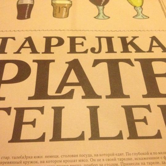 Снимок сделан в Beer Point пользователем Vladimir K. 7/24/2012