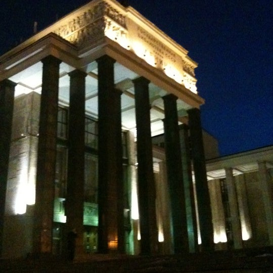 Российская государственная библиотека Библиотека в Москва