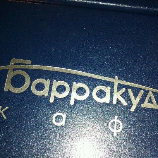 Photo taken at Барракуда by Mihail I. on 4/18/2012