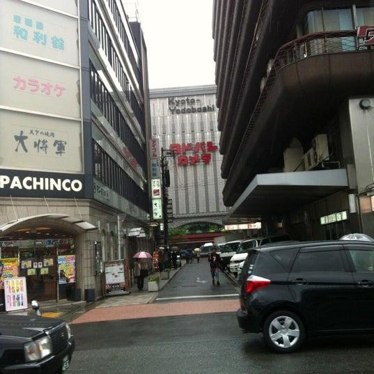 Photo taken at Kyoto-Yodobashi by Roan O. on 5/2/2012