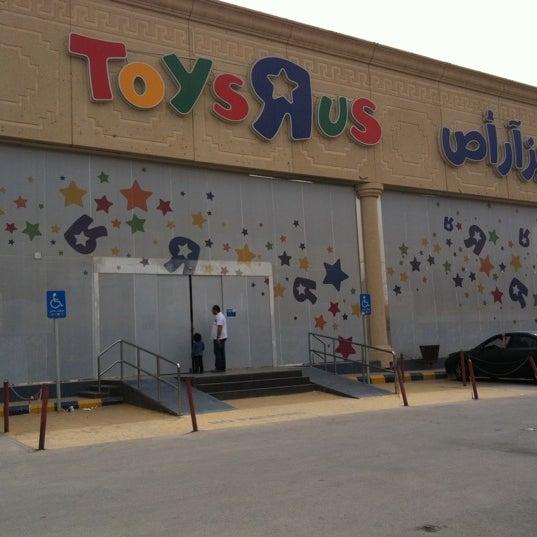 Toys Я Us تويز آر اص الورود King Abdullah Rd