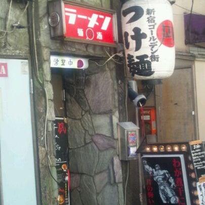 4/8/2012 tarihinde Toshio H.ziyaretçi tarafından Sugoi Niboshi Ramen Nagi'de çekilen fotoğraf