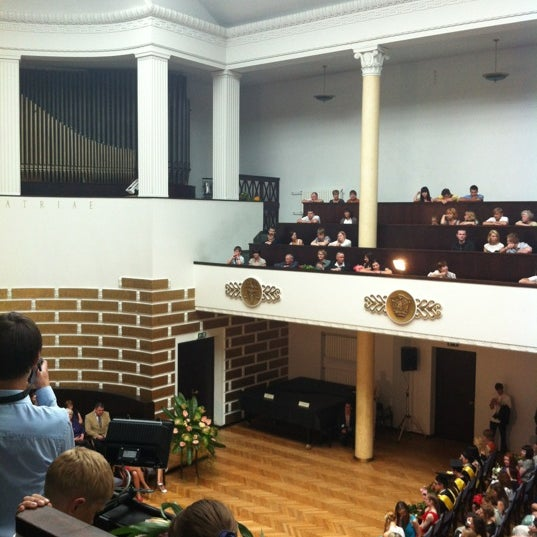 Photo taken at University of Latvia by Matiss H. on 6/30/2012