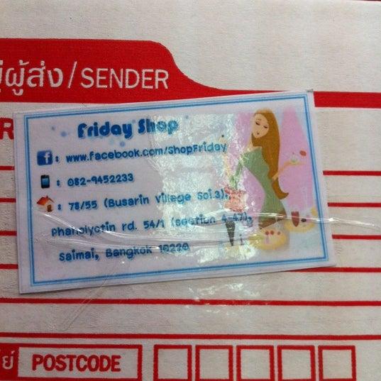รูปภาพถ่ายที่ ไปรษณีย์ สายไหม โดย Friday S. เมื่อ 6/2/2012