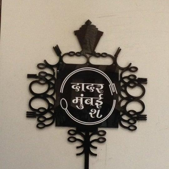 Photo taken at Dadar Railway Station by Rohan S. on 7/15/2012