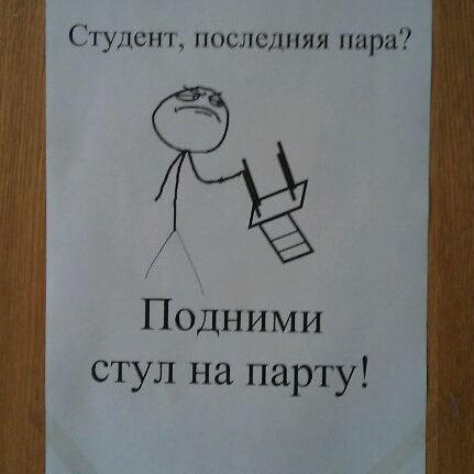 Снимок сделан в Институт математики и информатики (ИМИ МГПУ) пользователем Ilya C. 3/27/2012
